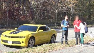 Nice Car for Girlfriend? (Social Experiment) - Gold Digger Prank