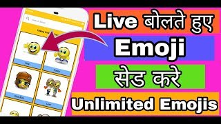 Talking Smileys, Animated Emojis funny smileys, free stickers, and cute emoticons.,