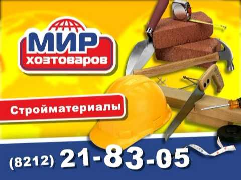 Реклама для хозтоваров контекстная реклама от 1 копейки