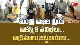 Minister Akhila Priya videos, Minister Akhila Priya clips - clipzui com