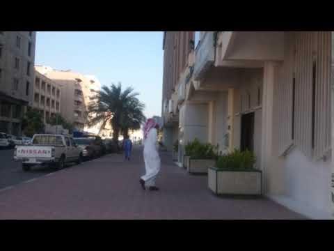Saudi Post Central Branch, Dammam