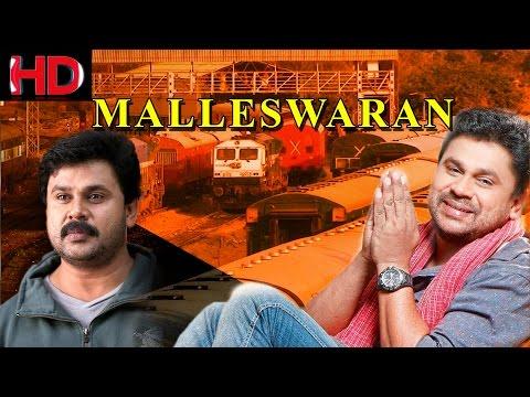 Malleswaran | Super hit movie | Thileep | Bhavana