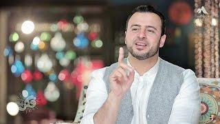 141 - كن أنت - مصطفى حسني - فكر