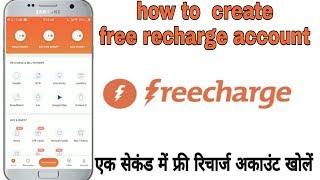 2019 freecharge şarj ll ücretsiz hesap kaise banaye için yeni bir hesap oluşturma
