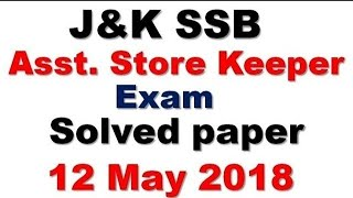 JKSSB Assistant Store Keeper Exam solved paper 12 may 2018