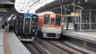 ~大阪から神戸・姫路方面へ走る~ 阪神電気鉄道・山陽電気鉄道 到着&通過集