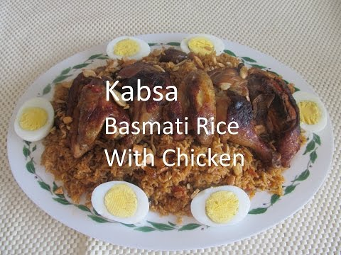 kabsa / The Arabian Gulf Countries National dish/ Rice and Chicken/ الكبسة الخليجية/ #Recipe137CFF