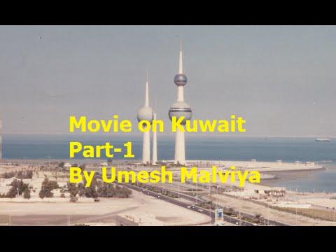 KUWAIT as seen in 1989 : PART-1
