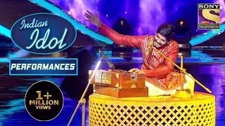 Sawai की इस Performance ने कर दिया सबको अपनी Seat से खड़ा | Indian Idol Season 12