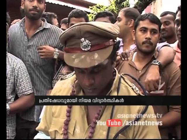 Ernakulam Law college students protest against Police