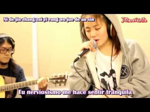 Ai ni- Kimberley Chen Sub Esp/ Rom (OST Fondant Garden)