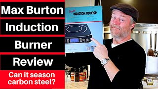 Thumbs Up or Down? Max Burton Induction Cooktop Review