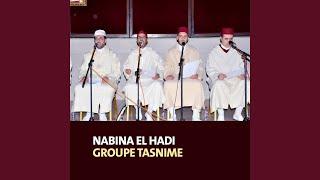 Ala Yallah Bi Nadra (Quran)