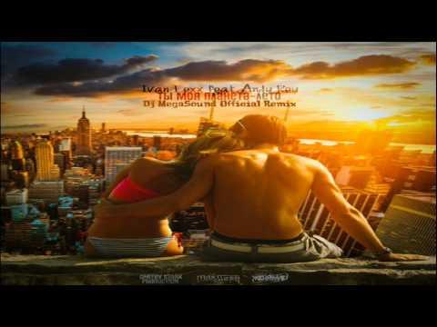 Ivan Lexx feat. Andy Rey - Планета лето (Dmitry Stark Prod.) (DJ MegaSound Official Remix)