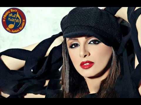 اغنية انغام   انا عايشة حالة   Angham Ana Aysha Hala