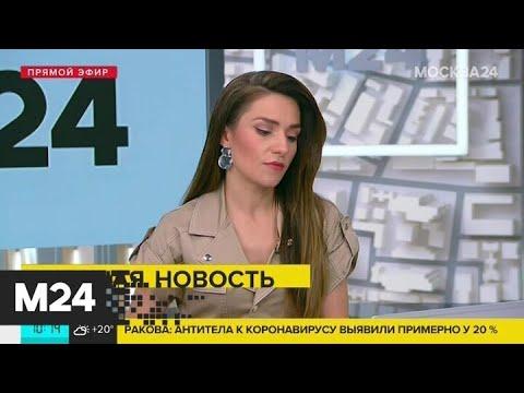 Голикова предложила установить
