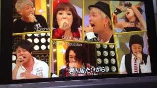 10月8日ハモネプ 1st ROUND自由曲 チーム→アンダーノース 曲→女々しくて.