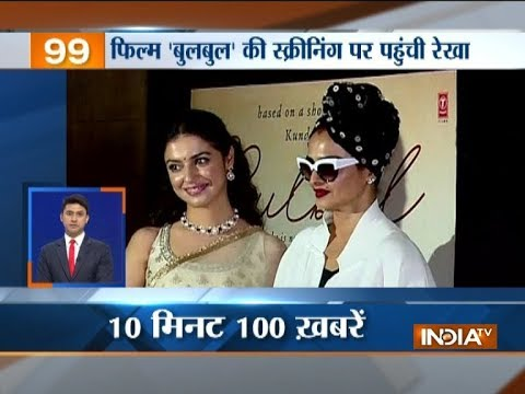Download Youtube: News 100 | 12th December, 2017