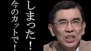 有賀さつきさんの死因を和田圭が会見前に暴露!その理由に一同涙…