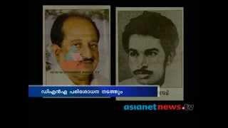 Sukumara Kurup : If Harihara Varma real Sukumara Kurup ഹരിഹരവര്മ്മ സുകുമാരക്കുറുപ്പോ ?