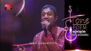 Mal Pipi Ron Veru @ Tone Poem with Isuru Jayarathna Thumbnail