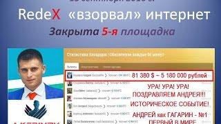 Партнеры поздравляют Андрея Керимова. /Евгения Коневега/