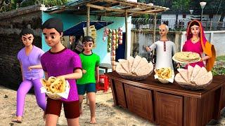 புத்திசாலி ரோட்டி திருடன் - Clever Roti Thief Tamil Story | Maa Maa TV Village Comedy Short Stories