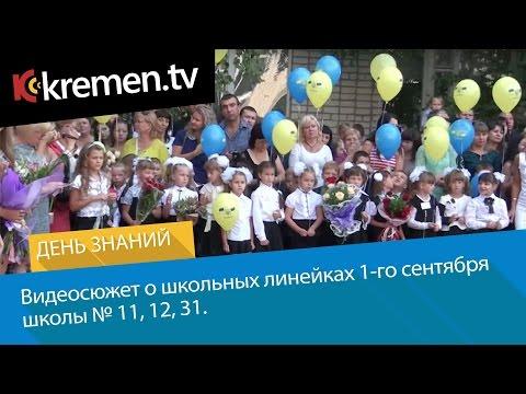 украина кременчуг пентагон знакомства