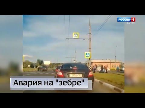 """""""Вести Самара"""": В Тольятти сбили велосипедистку на пешеходном переходе"""
