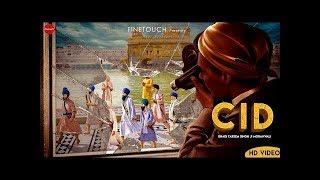 CID : DHADI TARSEM SINGH MORANWALI  Latest Punjabi Song 2019