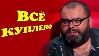 Фадеев боится говорить почему ушел из «Голос  Дети»!  Запугали всех!