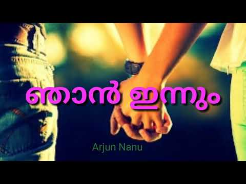 Azhake vaa lyrics Malayalam what's app status video 2K17