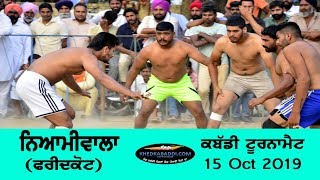 🔴 [Live] Niamiwala (Faridkot) Kabaddi Tournament 15 Oct 2019 By Khedkabaddi.com
