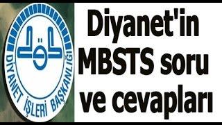 2017- 2018 MBSTS DHBT yeterlilik sorular ve cevap anahtarı 2017 Video