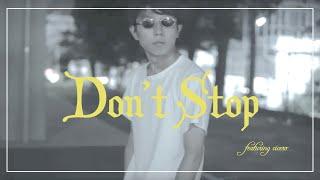 巣ごもりねむし ft. cicero / Don't Stop