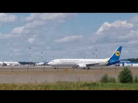 25 Minutes of Plane spotting at Kiev Borispol Airport