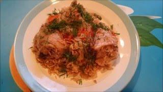 Как приготовить курицу с рисом.