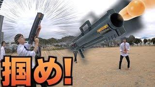 水風船をロケットランチャーで空高くまで飛ばしてキャッチします thumbnail