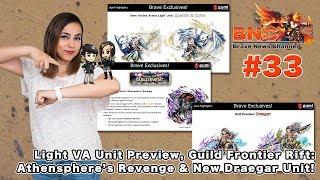 【ブレフロ】【BNC】Light VA Unit Preview, Guild FR: Athensphere's Revenge & New Draegar Unit!【BNC】#33