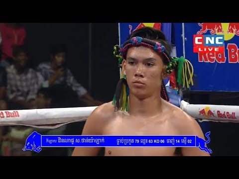 Puch Chhairithy vs Din Napho(thai), Khmer Boxing CNC 19 May 2018, Kun Khmer vs Muay Thai