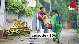 Oba Nisa - Episode 156 | 26th September 2019 Thumbnail