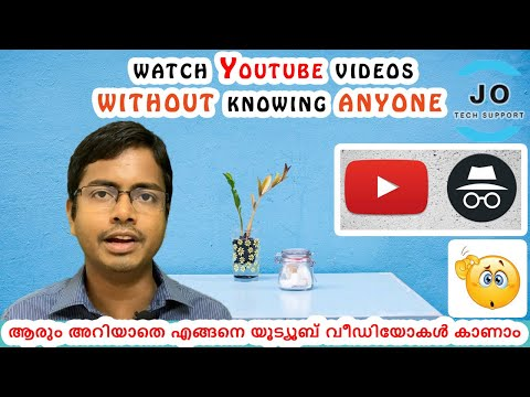 How To Watch YouTube Videos Without Knowing Anyone | Private Browsing