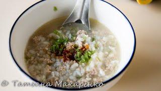 Быстрые рецепты Кхао том Тайский рисовый суп
