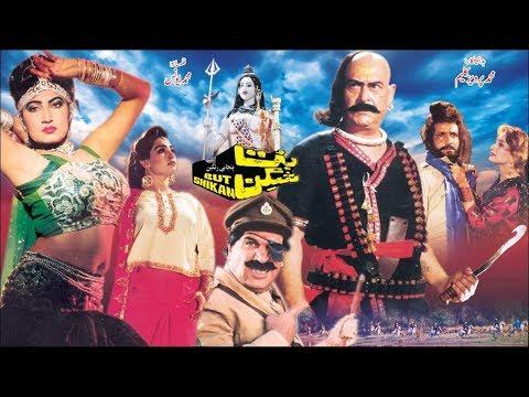 BUT SHIKAAN (1994) - YOUSAF KHAN, SAIMA, REEMA & GHULAM MOHAYUDDIN - OFFICIAL PAKISTANI MOVIE thumbnail