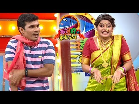 Comedychi Bullet Train | Performances By Sandeep Gaikwad | Colors Marathi Show