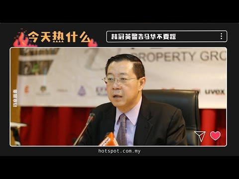 ▌今天热什么▐ 财政部宣布拨款600万  南方新纪元韩江平分