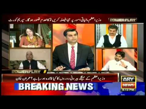 Power Play  19th August 2016