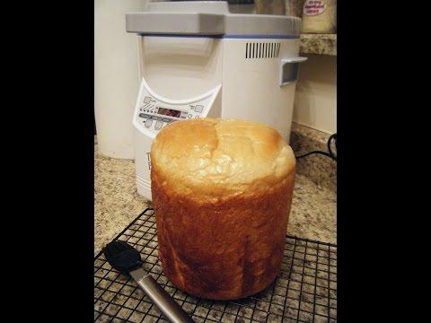 How to Use a Bread Maker & Honey White Bread Recipe!