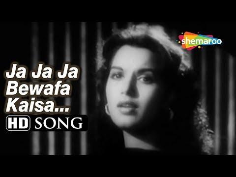 Ja Ja Ja Ja Bewafa | Aar Paar (1954)Guru Dutt | Shyama | Geeta Dutt | O P Nayyar | Sad