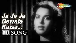 Ja Ja Ja Ja Bewafa   Aar Paar (1954)Guru Dutt   Shyama   Geeta Dutt   O P Nayyar   Sad